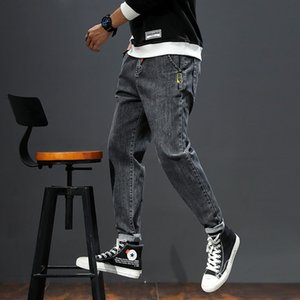 Autumn and winter jeans small foot loose size Korean fashion versatile Harem fattening casual men's Pants