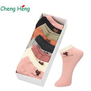 Cheng heng 10 paires / paquet nouveau coton dessin animé chat chaussettes de chat mode décontracté femmes chaussettes de bateaux