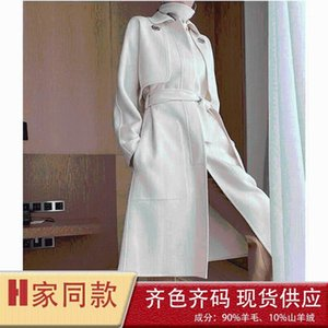 H, fall 2020 new female cloth coat coat two-piece can remove a large number of spot morning gown1