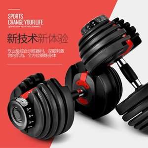 Black Friday special price Home Premium Fitness Shaping Dumbbells Each 40kg 90lb Weight Adjustable Dumbbells