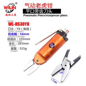 Outils pneumatiques Ciseaux à air Pince K8 Y8 Y4 Y4 Y6 Dents Plates Vice Pincer Pincer