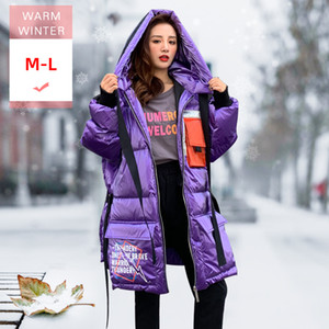 New Fashion Winter Long White Duck Down Jacket With Hood Female Thick lovers' Coat Windproof Waterproof Big Size Good Quanlity 201020