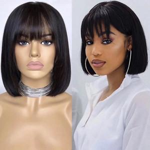흑인 여성을위한 bangs와 밥 가발 100 % 처리되지 않은 인간의 머리카락 직선 페루 버진 모발 완전 기계 가발을 사용하여 염색 할 수 있습니다