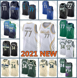 NCAA HOMBRES JOVENES 2020 2019 Mujeres College Baloncesto Jersey College Basketball usa LJLHG46461
