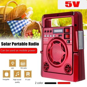 Outdoor Solar Dynamos AM FM Radio Power Bank with LED Lamp TF USB Speaker Power Bank Function For Phone Emergency Supply1
