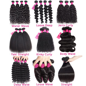 9A Mink Brésil Human Bundles cheveux 100% non transformés droit brésilien vague de corps en vrac vague Kinky Curly vague profonde Human Hair Extensions