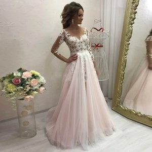 Elegant Sheer Neck A Line Pink Wedding Dresses Lace Applique Tulle Long Sleeve Bridal Gowns Buttons Back Custom Made