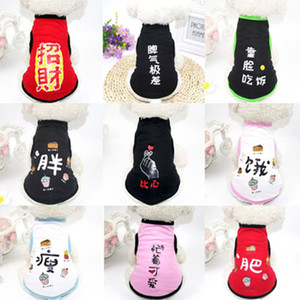 New cartoon dog clothes vest Teddy puppy dog clothes spring and summer small dog VIP than bear pet clothes