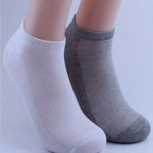 Men's Ankle Socks Soccer Summer Mesh Breathable Thin Boat Socks For Male Solid White Black Gray Colors 3d Men Sport Socks 15 pair1