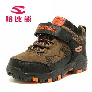 Hobibear 2020 Outdoor Kids Outdoor scarpe da trekking antiscivolo Ragazzi Scarpe impermeabile alpinismo invernale Velvet