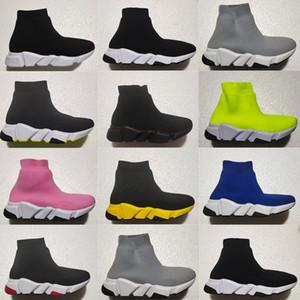 Chaussette à la vitesse pour bébé Chaussures de course pour enfants Noir Blanc Pink Baby Tirez sur les baskets Baskets Toddler Pumps Baskets Enfants Coureurs Sport Chaussures de sport
