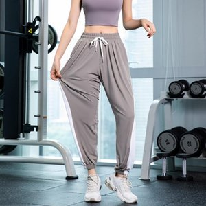 2020 Summer Sports Loose Large Size Trousers Female Fitness Drawstring Yoga Suit Running Professional Foot Pants