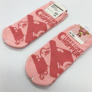 qWscx Piraten-König Animation Baumwollkarikatur Boot Cotton flach erwachsene weibliche Sommer Socken gerade board qcqWh Socken Mund Boot