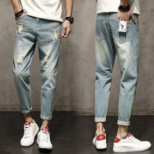 LjVSO trendy Capris Fen zerrissene Jeans Höschen Jeans 9-Punkt-9-Punkt-9-Fen ku 9 Herren-ku Sommer lose Hosen Hosenbein Harem 905 1 schrumpfen Korsett