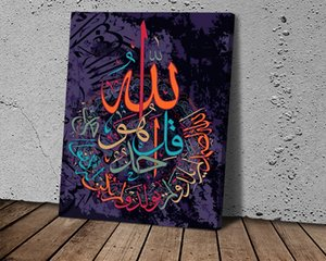 Islamic Calligraphy Canvas Art Posters and Prints Kitchen Theme Canvas Paintings on The Wall Art Pictures Décor