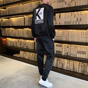 Le chère Han Shangyan de Li Xian, le même manteau, uniforme de l'équipe KK pour hommes, un nouveau costume de deux pièces
