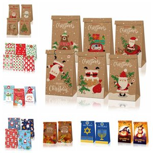 Christmas Gift Bags Xmas Vintage Kraft Paper Apple Gift Box Halloween Gifts Case Party Gift Bag Hand - wrapped Package Decorations BWB1375