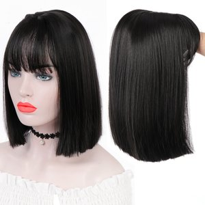 Short Straight Wigs with Air Bangs for Girls Synthetic Wigs Black Bob Wig Heat Resistant Cosplay Daily Use Hair