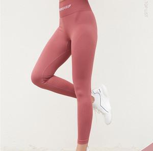 Pantalons de sport élastiques élastiques respirants de nouveau féminin serré de taille haute Souffe de fitness de remise en forme élastique Pants de sport de yoga élastique