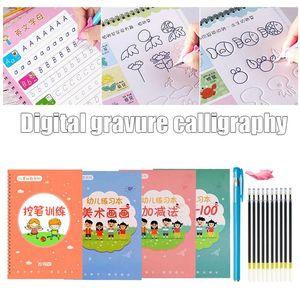Magic Calligraphy That Can Be Reused English Handwriting Copybook Set Preschool Kindergarten Practice Calligraphy PUO88