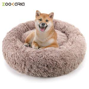 Собака длинные плюшевые сюжеты кровати, успокаивающие кровать Hondenmand Pet kennel Super мягкий пушистый комфортабельный для большой собаки / Cat House 201126
