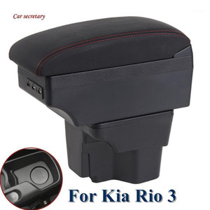 Armrest Box for Kia Rio 3 2011-2020 PU Leather Central Container Storage Box Car Styling Accessories Storage1