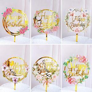 Cake Topper Fleur de la lumière Joyeux Anniversaire Gâteau Insérée Carte Acrylique Elegant Police Anniversaire fête d'anniversaire Fournitures de décoration
