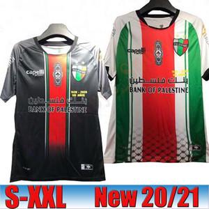 2020 Top Palestine football Jersey 2021 CUTIERREZ CAMPOS le football palestinien de Camiseta futbol Rosende Domicile Extérieur Football shirt