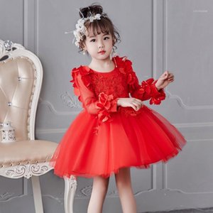Girls Dress Summer Formal Dress For Girls Kids Clothes Flower Pageant Birthday Party Princess Girl Clothes1