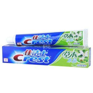 zhangzhihao 22 toothpaste