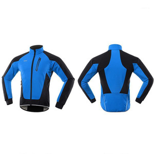 Autumn and winter composite fleece cycling jersey, windproof and rainproof outdoor sports jacket, stand-up collar warm jacket1
