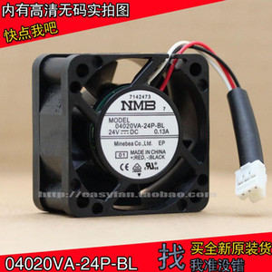 04020VA-24P-BL genuine NMB 4020 24V 0.13A 4cm seven series fan of Sichuan 40×40×20mm cooling fan cooler