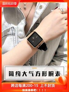 Guou Top 10 herrschsüchtig einfache Temperament der Frauen der Männer Fashion Square Uhr