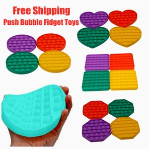 Push Bubble Fidget Toys Autism Special Needs Stress Reliever Help Relieve Stress and Increase Focus Soft Squeeze Decompression Toy For Adult