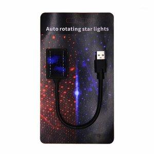 Ambient Light Car Starry USB Modificado Techo Interior Decoración Star Sky Proyector de techo Rotating Star Light ACCESORIOS DE COCHE1