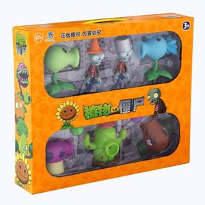 Растения против Зомби игрушечной фигурки игрушки Куклы Shooting Peashooter Кокосового Cannon Conehead Zombie 7-в-1 комплекта в подарочной упаковке