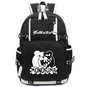 Новое поступление Dangan Ronpa Danganronpa Monokuma School рюкзак косплей сумка на плечо светящиеся студенты путешествия сумки бесплатная доставка 201119