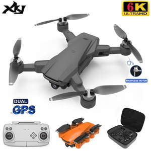 XKJ ICamera3 GPS Drone 6K HD Dual Camera Professional Aerial Photography WIFI FPV Foldable Quadcopter Brushless RC Dron Toy 201105