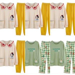 E4WQ 베이비 코튼 잠옷 잠옷 Sleepwear Emboridery Heart Pajama Pajamas Kids Ears 어린이 남성 S 잠옷 세트 어린이 아기 잠옷