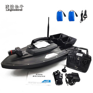 Double Hopper Night Light fishing boat remote control rc bait boat lure for fishing Wireless 1.5kg Loading 500m