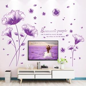 [Shijuekongjian] Purple Color Flower Wall Etiqueta de pared DIY Plantas Calcomanías de pared para sala de estar Tienda de dormitorio Decoración del hogar1