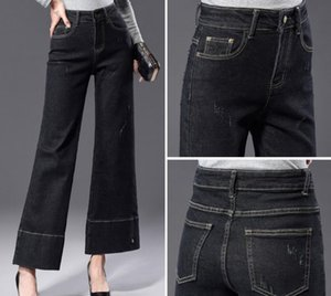 Spring new plus size Jeans women's wide leg pants high waist was thin wide leg pants