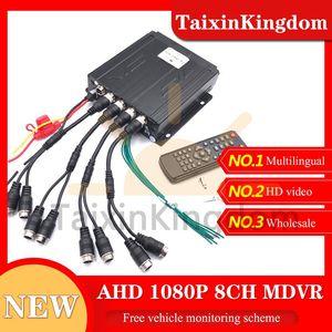 Carte SD double SD à 8 canaux MDVR AHD 1080P 8 ~ 36V Large voltage de la tension de la tension de surveillance de la voiture DVR DVR
