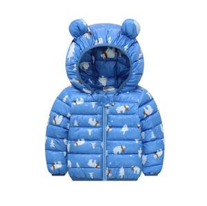 Kids lightweight down padded jacket baby men and women baby padded jacket autumn and winter padded jacket