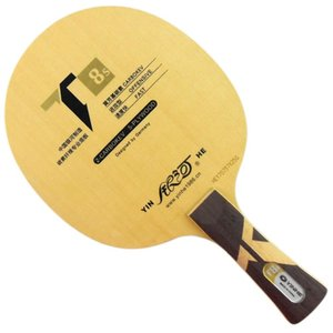 Galaxy YINHE T8s (CARBOKEV T-8 Yükseltme) Pingpong Racket 201.019 Tablo tenis Bıçak