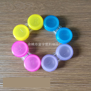 500pcs lot Fast Shipping Clear Contact Lens Case Many Colors Dual Box Double Case Lens Soaking Case