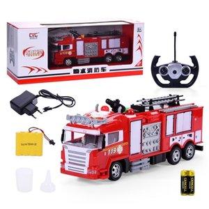 RC Water Spray Fire Truck Music Light Remote Control Car Kids Toy Boy Gift LJ201209