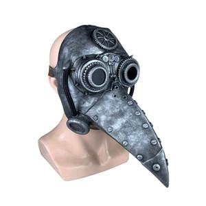 Liser Lustige Retro Plague Mask Latex Vögel lange Nase Schnabel Steampunk Halloween Gothic Kostüm Requisiten Kopfbedeckung