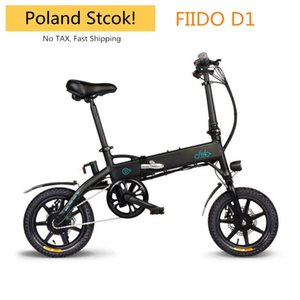 FIIDO D1 Folding Electric Moped Bike Three Riding Modes 10.4AH Ebike 250W Motor 25km h 25-40KM Range Electric Bicycle