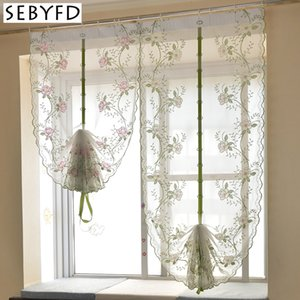 Peony Flower Embroidered Pattern Tulle Curtain , Sheer Window Curtain for Bedroom Living Room Window Treatments Decorative LJ201224